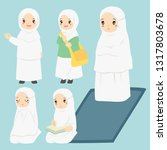 vector collection of a muslim... | Shutterstock .eps vector #1317803678
