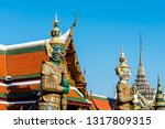 colorful giant statue in front... | Shutterstock . vector #1317809315