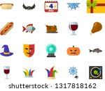 color flat icon set  ... | Shutterstock .eps vector #1317818162