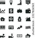 solid black vector icon set  ... | Shutterstock .eps vector #1317826565