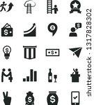 solid black vector icon set  ... | Shutterstock .eps vector #1317828302