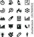 solid black vector icon set  ... | Shutterstock .eps vector #1317830522