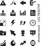 solid black vector icon set  ... | Shutterstock .eps vector #1317830705