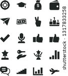 solid black vector icon set  ... | Shutterstock .eps vector #1317833258