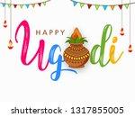 happy ugadi festival   gudi... | Shutterstock .eps vector #1317855005