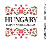 hungary national day  15 march  ...   Shutterstock .eps vector #1317890912