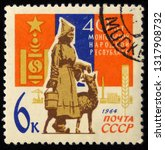 ussr circus 1964. postage stamp ... | Shutterstock . vector #1317908732