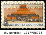 ussr circus 1962. postage... | Shutterstock . vector #1317908735