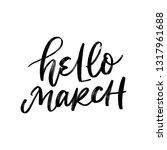 spring month vector hand...   Shutterstock .eps vector #1317961688