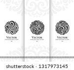 set of vector emblem. elegant ... | Shutterstock .eps vector #1317973145