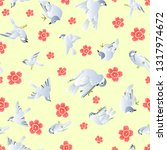 seamless tit pattern with... | Shutterstock .eps vector #1317974672