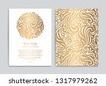 gold and white vintage greeting ... | Shutterstock .eps vector #1317979262