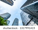 up view of  modern building | Shutterstock . vector #1317991415