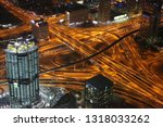 uae  dubai  january 31  2016 ... | Shutterstock . vector #1318033262