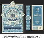 vintage gin label template | Shutterstock .eps vector #1318040252