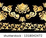 traditional chinese seamless... | Shutterstock .eps vector #1318042472