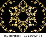 traditional chinese seamless... | Shutterstock .eps vector #1318042475