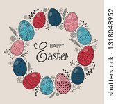 greeting card with cute easter... | Shutterstock .eps vector #1318048952
