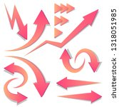 a set of arrows. vector....