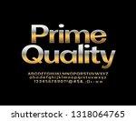 vector logotype prime quality... | Shutterstock .eps vector #1318064765