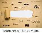 curled up paper revealing the... | Shutterstock . vector #1318074788