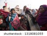 allahabad   india 14 january...   Shutterstock . vector #1318081055
