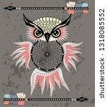 dreamcatcher owl boho style...   Shutterstock .eps vector #1318085552