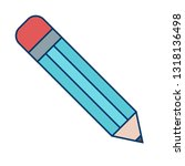 illustration edit icon  | Shutterstock . vector #1318136498
