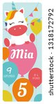 5th birthday party invitation... | Shutterstock .eps vector #1318172792