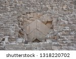 main entrance to great pyramid...   Shutterstock . vector #1318220702