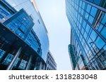 high  modern  futuristic office ... | Shutterstock . vector #1318283048
