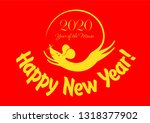 2020 happy new year greeting... | Shutterstock .eps vector #1318377902