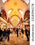 spice market  istanbul  turkey  ... | Shutterstock . vector #1318396178