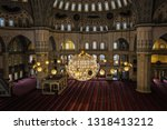 ankara  turkey   december 2018  ... | Shutterstock . vector #1318413212
