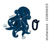 vector animal alphabet letter o ... | Shutterstock .eps vector #1318436315