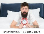 tips for becoming an early... | Shutterstock . vector #1318521875