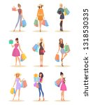 set of isolated women with bags ... | Shutterstock .eps vector #1318530335