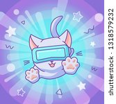 funny jumping cat with vr...   Shutterstock .eps vector #1318579232
