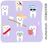 cute cartoon tooth on the flat... | Shutterstock .eps vector #1318624508