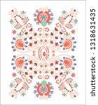 ornament design. folk... | Shutterstock .eps vector #1318631435
