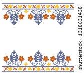 ornament design. folk... | Shutterstock .eps vector #1318631438