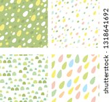 set of abstract colorful...   Shutterstock .eps vector #1318641692
