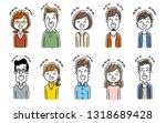 multiple men and women  set | Shutterstock .eps vector #1318689428