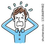 young man  panic  confusion | Shutterstock .eps vector #1318689482