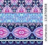 indian rug tribal ornament... | Shutterstock .eps vector #1318700858