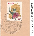 germany circa 1963  a stamp...   Shutterstock . vector #1318708172