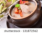 polish easter soup with egg and ... | Shutterstock . vector #131872562