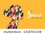 happy womens day illustration.... | Shutterstock .eps vector #1318761158