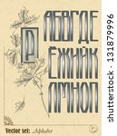 set of vector letters of the... | Shutterstock .eps vector #131879996