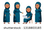 arab  muslim old woman poses... | Shutterstock .eps vector #1318803185